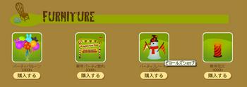 2010 12.28 ピヨールズショップ2.PNG