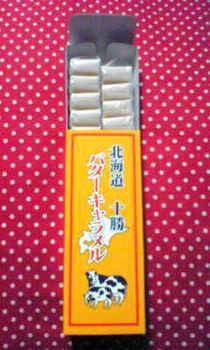 北海道 十勝 バターキャラメル2.jpg